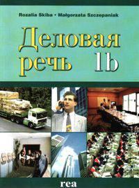 Diełowaja riecz 1b - Podręcznik