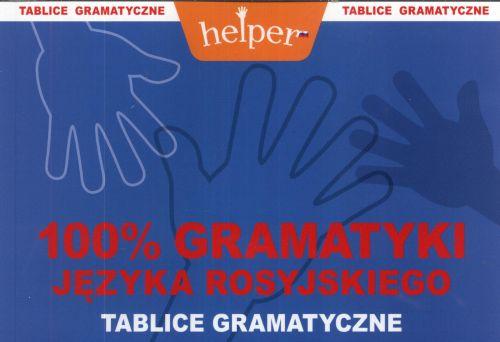 100% gramatyki j.ros