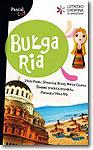 Bułgaria przewodnik
