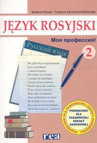 Moja profesija 2 Język rosyjski Podręcznik ZSZ
