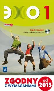 Echo klasa 1 gimnazjum podręcznik język rosyjski 2015