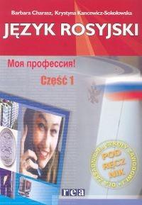Moja profesija 1 Język rosyjski Podręcznik