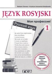 Moja profesija 1 Język rosyjski Zeszyt ćwiczeń