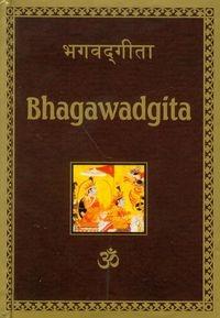 Bhagawadgita