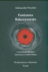 Fontanna Bakczysaraju - Aleksander Puszkin